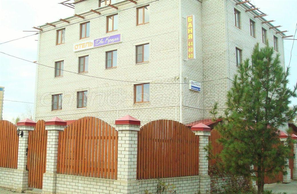 Два Крыла, гостиничный комплекс